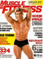 Muscle & Fitness 2015 №2 1 шт