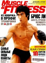 Muscle & Fitness 2015 №3 1 шт