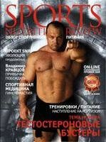 Sports Nutrition Review №3 1 шт