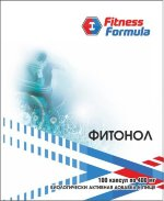 FITNESS FORMULA Фитанол (100кап)