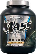 Elite Mass Gainer  1500 г