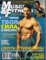 Muscle & Fitness 2009 №7 1 шт
