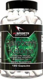 Raspberry Ketonies 120 капс