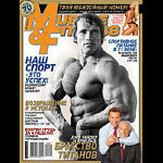 Muscle & Fitness 2010 №6 1 шт