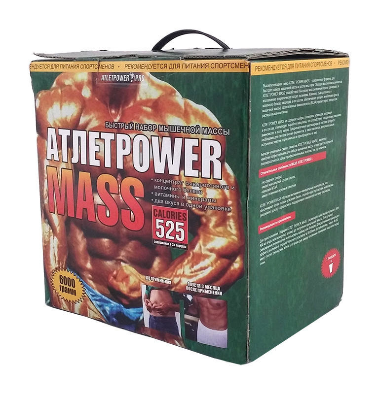 Атлет Power Mass