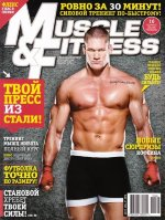 Muscle & Fitness 2011 №6 1 шт