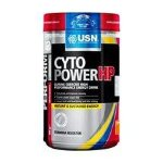 USN Cyto Power hp 900 г