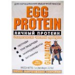 Egg Protein 1000 г
