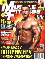 Muscle & Fitness 2012 №7 1 шт