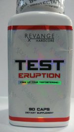 Revange Nutrition TEST Eruption, 90 капс, Бустеры тестостерона