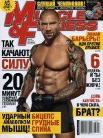 Muscle & Fitness 2013 №4 1 шт