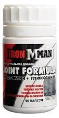 IRONMAN Joint Formula (40кап)